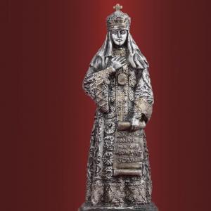 Св. Александра