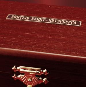 Святые Санкт-Петербурга (набор в шкатулке)