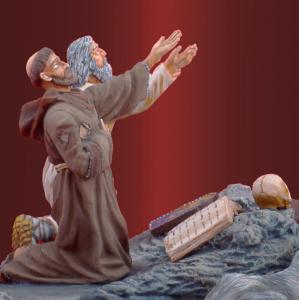 Молитва о единстве церкви с Распятием