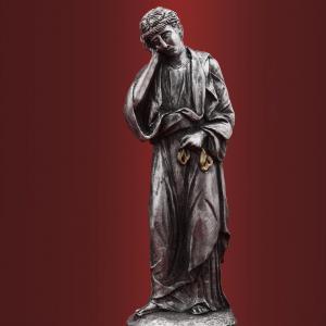 Св. Иоанн Богослов «Се, сын Твой»