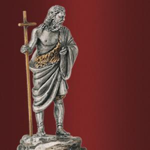 Св. Иоанн Креститель на Иордане