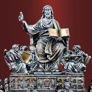 Иисус Христос Вседержитель с апостолами