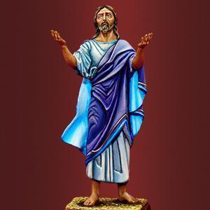 Иисус Христос «Гефсиманская молитва»
