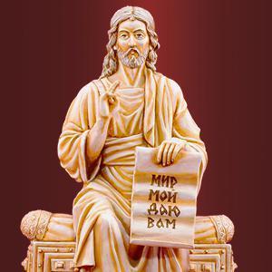 Иисус Христос  «Сын Человеческий»