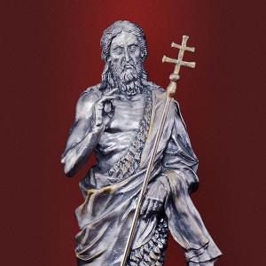 Иоанн Креститель с ягнёнком