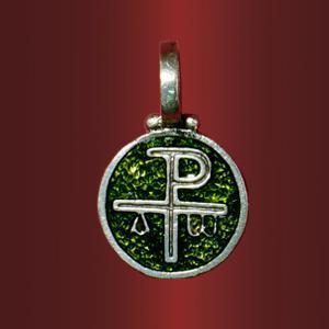 Медальон «Я и Отец - одно»