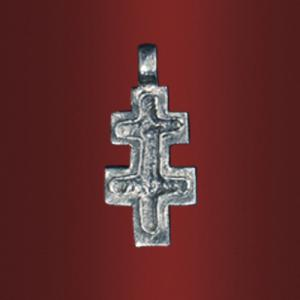 Крест «Уповай на Господа»