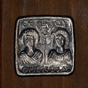 Плакетка «Божия Гармония» в деревянном киоте