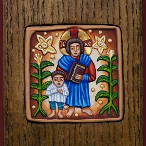 Плакетка «Христос и дети» в киоте