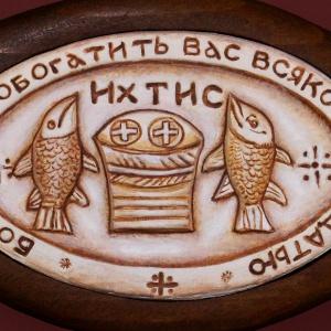 Плакетка «Умножение хлебов» в киоте